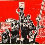 Chinese communist propaganda 2