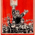 Chinese communist propaganda 3