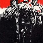Chinese communist propaganda 4