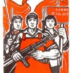 Chinese communist propaganda 5