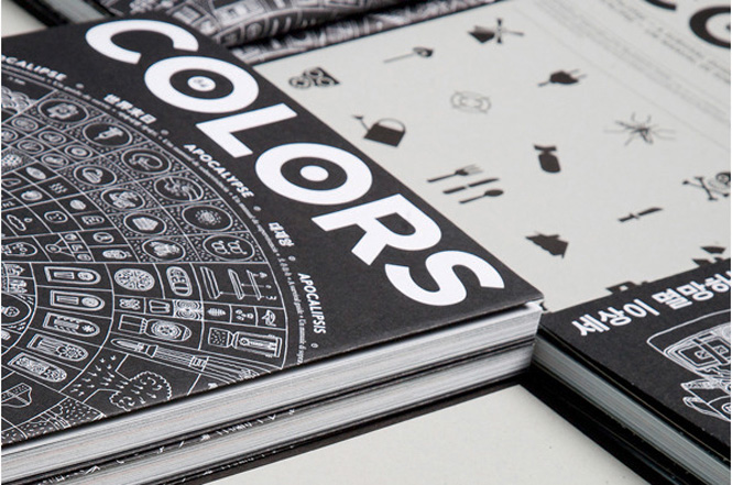 Prepárate para el apocalipsis con la nueva edición de la revista creativa COLORS